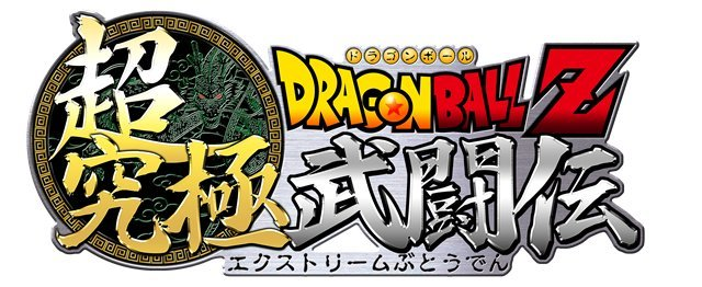 dragon-ball-z-extreme-butoden-nintendo-3ds_254337